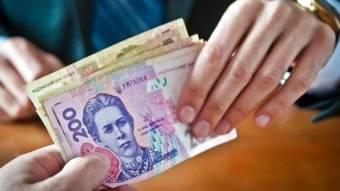 Розпочато виплату житлових субсидій на неопалювальний період