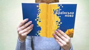Набирають чинності норми мовного закону щодо книговидання та книгорозповсюдження