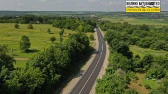 У межах програми «Велике будівництво» відновлено понад 10 кілометрів дороги Р-60 Кролевець – Пирятин