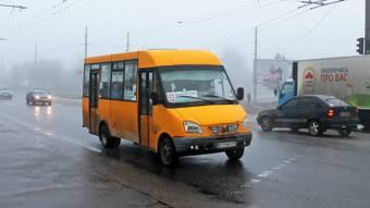Проїзд у громадському транспорті Полтави коштуватиме 8 гривень