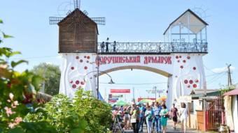 Оля Полякова, Олег Кензов та Ляпіс – хедлайнери «Сорочинського ярмарку 2021»