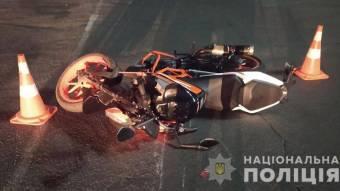 У Миргороді неповнолітній мотоцикліст потрапив у ДТП