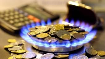 «Полтавагаз збут» назвали серпневу ціну на газ