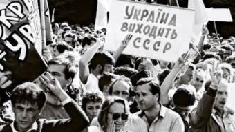 День незалежності України: 7 історичних фактів до 30 річниці