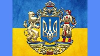 Рада проголосувала за законопроект про великий Державний Герб України