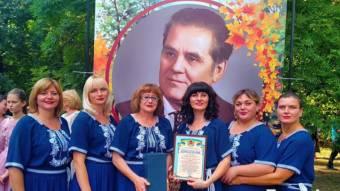 Новосанжарська «Лілея» отримала диплом