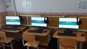 Вільховатська школа отримала сучасне комп'ютерне обладнання