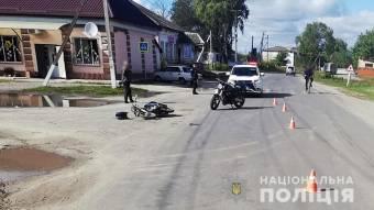 У Миргородському районі зіткнулися двоє мотоциклів