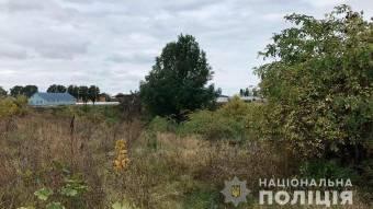 19-річного хлопця, якого розшукували на Шишаччині, знайшли мертвим у лісі