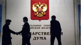 ВР не визнає нову Держдуму Росії