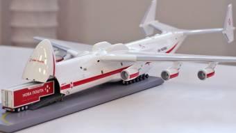 «Нова пошта» запускає власну авіакомпанію