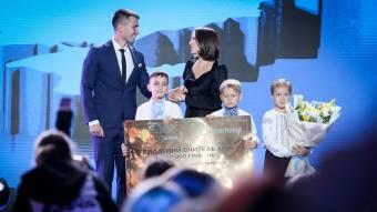 Учителя з Кременчука визнали видатним