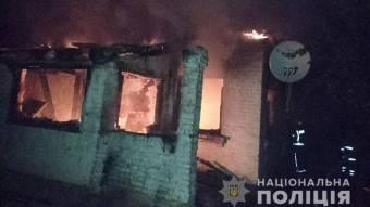 У Миргородському районі в згорілому будиноку виявили труп