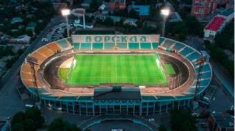 ФК «Ворскла» дарує дві тисячі квитків на матч із «Шахтарем» за вакцинацію від COVID-19