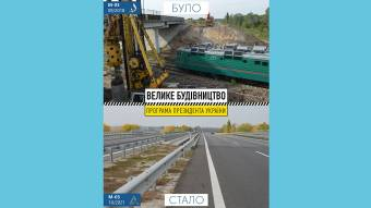 Завершено роботи на шляхопроводі через залізницю на обході Лубен