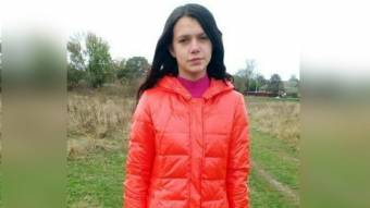 На Лубенщині шукають зниклу п'ятнадцятирічну дівчину