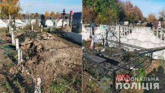 Кременчужанин розгромив більше десяти могил