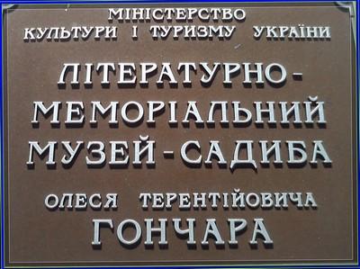 Вхід в музей