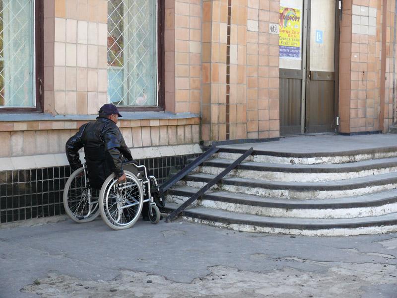 Кобеляцькі пандуси: зроблено для інвалідів чи для «галочки»?