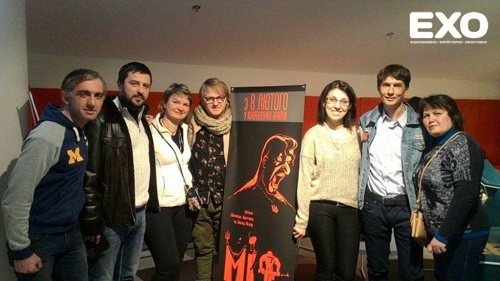 УЛьвові відбувся прем'єрний показ документального фільму «Міф»