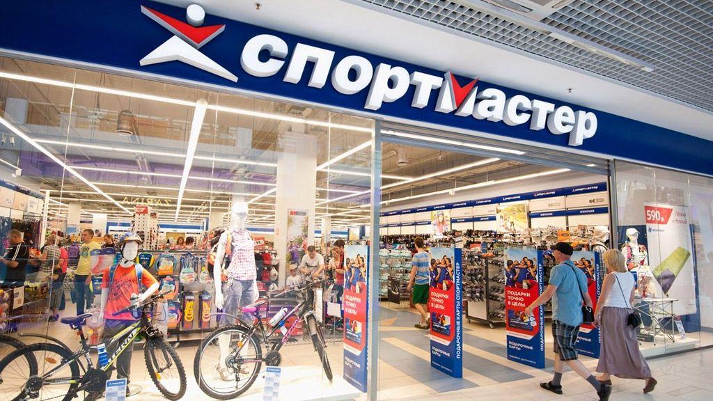 «Спортмастер» закрывает все магазины и увольняет сотрудников