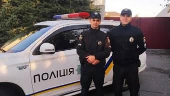 Поліцейські допомогли сестрам повернутися з Царичанки додому в Полтавську область