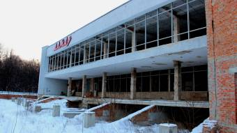 Прокуратура розслідує факт виникнення мільйонного боргу за оренду кінотеатру «Алмаз»