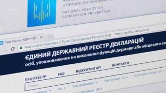 Декларування — 2020: користуйтесь можливостями електронного кабінету!
