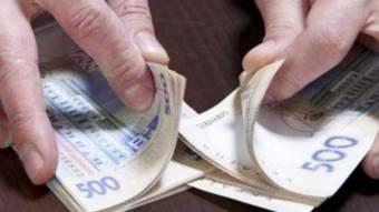 З початку року на Полтавщині задекларували свої доходи 66 мільйонерів