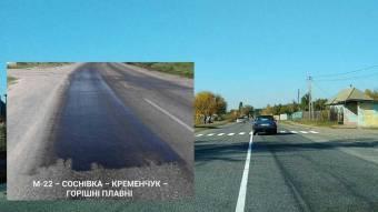 Підрядники переробляють дороги, що «потекли» від спеки