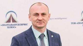 Нардеп-мажоритарник з Полтавщини Костянтин Касай вийшов з лав партії «Слуга народу»