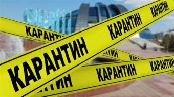 Із понеділка в Новосанжарському районі діятиме «жовта» карантинна зона