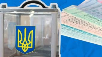 Двоє кандидатів у депутати Кобеляцької ОТГ написали заяви про виключення з виборчого списку