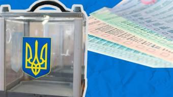 Вибори в Кобеляцькому районі: усі дільниці працюють, явка виборців низька