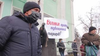Біличани приєдналися до «газових» протестів