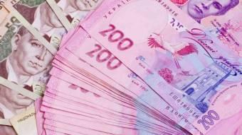 Цього року на проєкти Полтавщини виділять 118,8 мільйона гривень