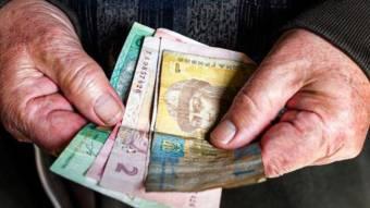 В Україні у березні зростуть пенсії