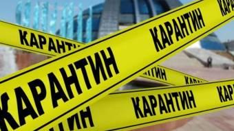 РНБО анонсувала посилення карантину