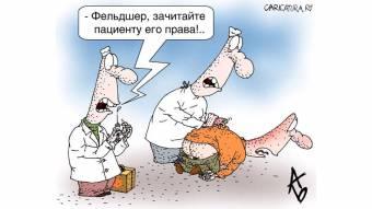 В Україні хочуть запровадити обмеження для невакцинованих