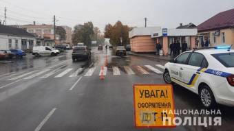 У Миргороді автомобіль збив неповнолітню дівчину