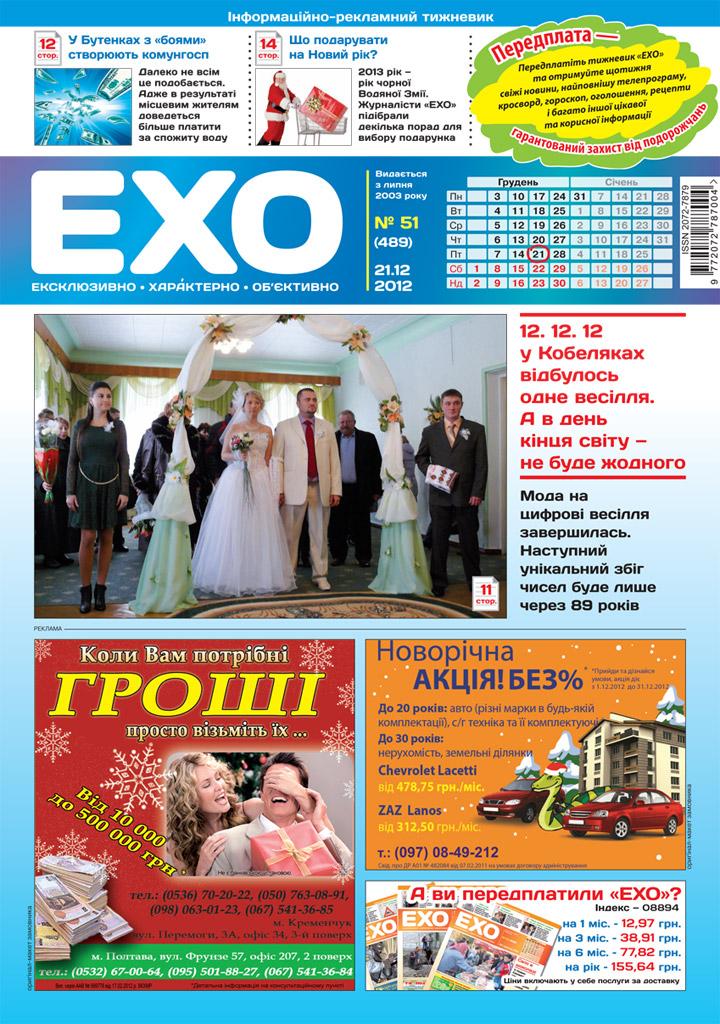 Ладыженская русский язык 10 класс учебник онлайн читать